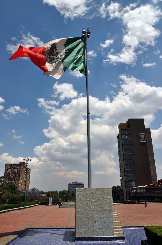UNAM, die riesige Universitaet Mexiko Stadts