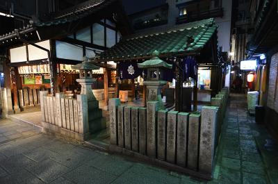 Hozen-Ji Tempel in Osaka