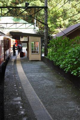 Bergbahn nach Hakone