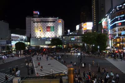 Die berühmte Shibuya-Kreuzung