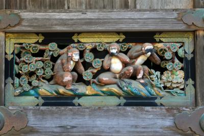Die drei Affen des buddhistischen Gottes Vadjra