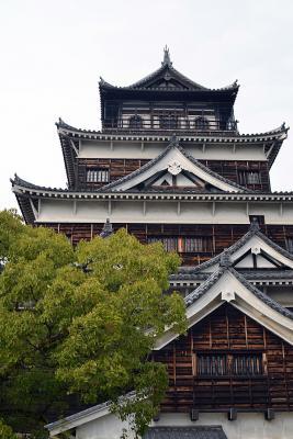 Schloss Hiroshima