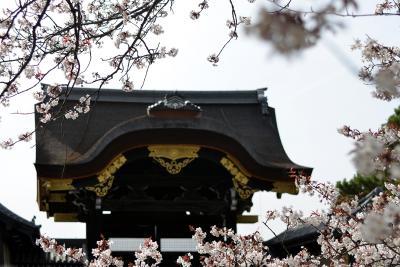 Eines der Tore zum Kaiserpalast in Tokyo