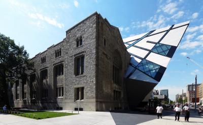 """Das """"Royal Ontario Museum"""""""